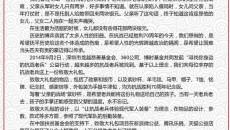 长江商学院EMBA学员 向抗战老兵赠送776份致敬大礼包