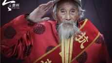 2019年【公益宝贝】-抗战老兵关怀计划-3月月度报告