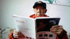 老兵回家| 96岁,他许下的生日愿望是衣锦还乡