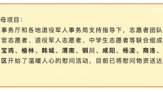 足迹|于三秦大地,追寻崇尚英雄的荣光(三)