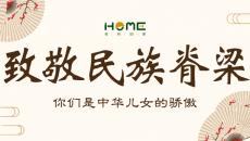 """【""""让每位抗战英魂回家""""项目  2021年7月简报】"""